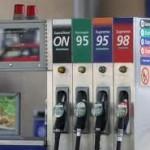 Benzyna w Irlandii będzie jeszcze droższa?
